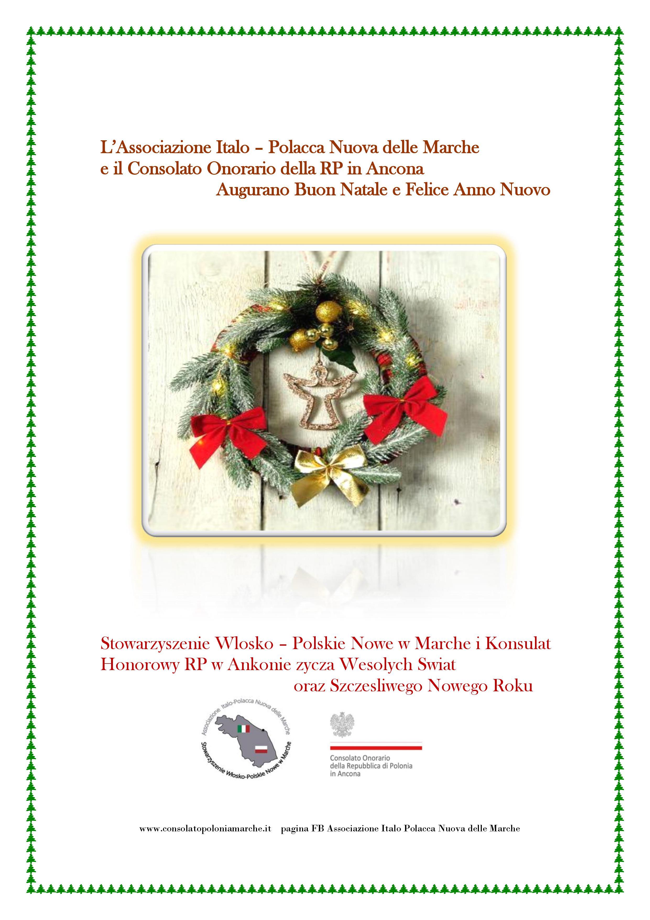 Cartoline Buon Natale E Felice Anno Nuovo.Auguri Di Buon Natale E Felice Anno Nuovo Consolato Onorario Della Repubblica Di Polonia In Ancona